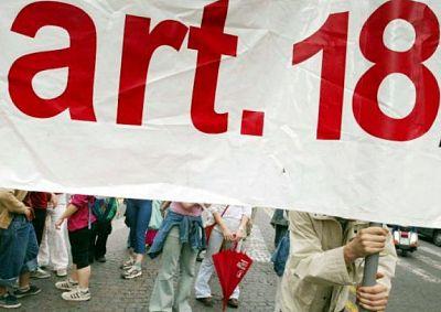 art18 1