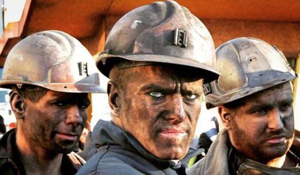 minatori polachhi